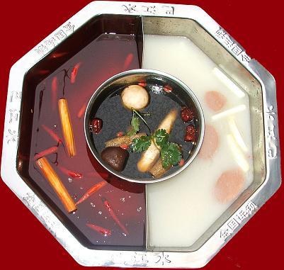 四季三味锅锅底