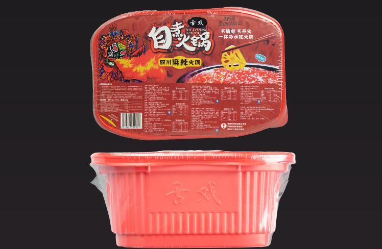 自煮火锅塑料盒是用什么材料做的呢?对人体有危害吗?