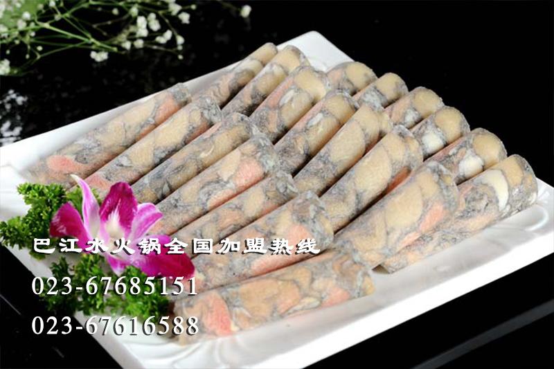 重庆火锅菜品中的爱马仕!道道征服你!